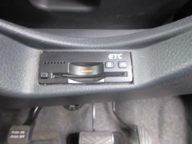 リミテッドII /1年保証付 HDDナビ スマートキー Buluetooth フルセグ HIDヘッドライト プッシュスタート オートライト 録音 ETC 15インチアルミ DVD再生 シートヒーター 前後スピーカー(31枚目)