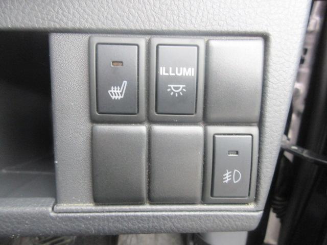 リミテッドII /1年保証付 HDDナビ スマートキー Buluetooth フルセグ HIDヘッドライト プッシュスタート オートライト 録音 ETC 15インチアルミ DVD再生 シートヒーター 前後スピーカー(32枚目)