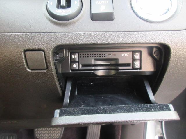 2.5アスリート ナビパッケージ /1年保証付 HDDナビ サンルーフ ワンオーナー HIDライト バックカメラ ETC プッシュスタート 18インチアルミ インテリジェントキー 地デジTV クルーズコントロール タイミングチェーン車(25枚目)