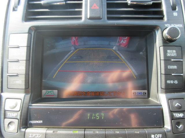 2.5アスリート ナビパッケージ /1年保証付 HDDナビ サンルーフ ワンオーナー HIDライト バックカメラ ETC プッシュスタート 18インチアルミ インテリジェントキー 地デジTV クルーズコントロール タイミングチェーン車(26枚目)