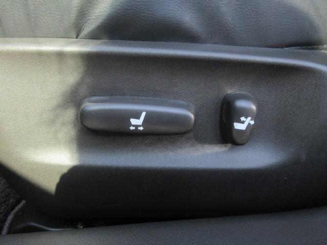 2.5アスリート ナビパッケージ /1年保証付 HDDナビ サンルーフ ワンオーナー HIDライト バックカメラ ETC プッシュスタート 18インチアルミ インテリジェントキー 地デジTV クルーズコントロール タイミングチェーン車(30枚目)