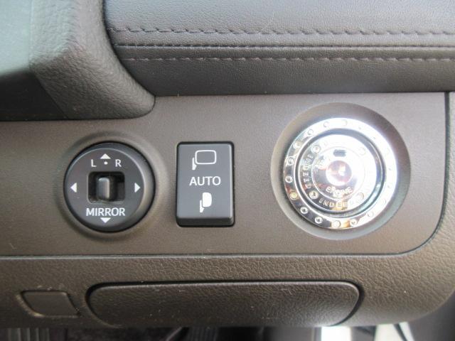 2.5アスリート ナビパッケージ /1年保証付 HDDナビ サンルーフ ワンオーナー HIDライト バックカメラ ETC プッシュスタート 18インチアルミ インテリジェントキー 地デジTV クルーズコントロール タイミングチェーン車(35枚目)
