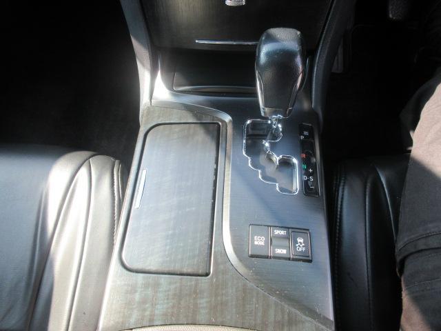 2.5アスリート ナビパッケージ /1年保証付 HDDナビ サンルーフ ワンオーナー HIDライト バックカメラ ETC プッシュスタート 18インチアルミ インテリジェントキー 地デジTV クルーズコントロール タイミングチェーン車(36枚目)