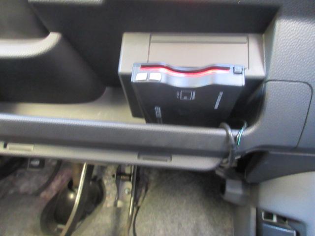 G /1年保証付 車検令和4年5月 地デジTV プッシュスタート 走行8万キロ台 スマートキー 14インチアルミ ドアバイザー レベライザー ベンチシート タイミングチェーン(17枚目)
