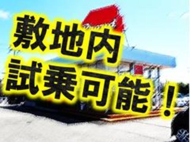 G /1年保証付 車検令和4年5月 地デジTV プッシュスタート 走行8万キロ台 スマートキー 14インチアルミ ドアバイザー レベライザー ベンチシート タイミングチェーン(46枚目)