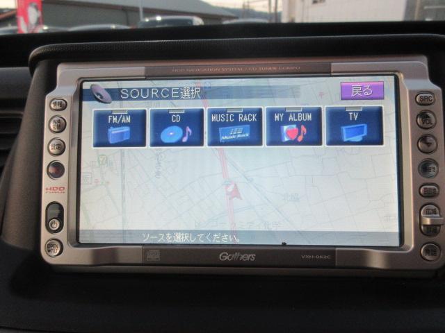 G Lパッケージ /1年保証付 車検令和3年4月 HDDナビ バックカメラ 両側スライド片側電動スライド 8人乗り CD録音可 ETC キーレス オートエアコン 6スピーカー(22枚目)