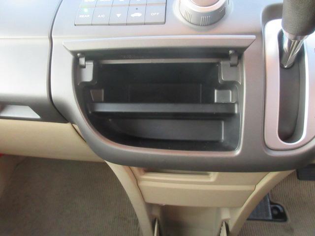 G Lパッケージ /1年保証付 車検令和3年4月 HDDナビ バックカメラ 両側スライド片側電動スライド 8人乗り CD録音可 ETC キーレス オートエアコン 6スピーカー(27枚目)