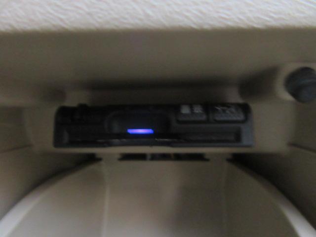 G Lパッケージ /1年保証付 車検令和3年4月 HDDナビ バックカメラ 両側スライド片側電動スライド 8人乗り CD録音可 ETC キーレス オートエアコン 6スピーカー(32枚目)