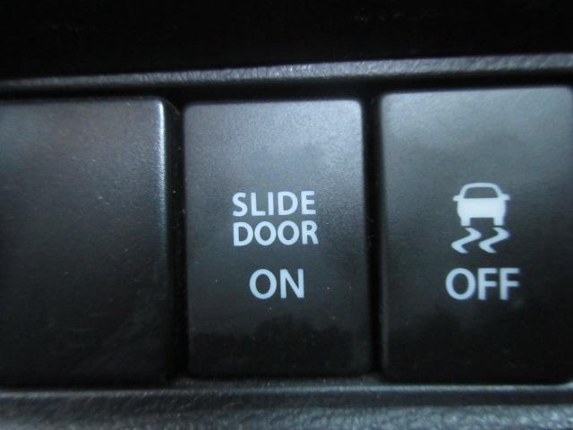 ハイブリッドMV /1年保証付 両側電動スライド デュアルカメラブレーキサポート スズキセーフティサポート ハイビームアシスト LEDヘッドライト両側電動スライド サポカー補助金 Bluetooth ハイブリッド(8枚目)