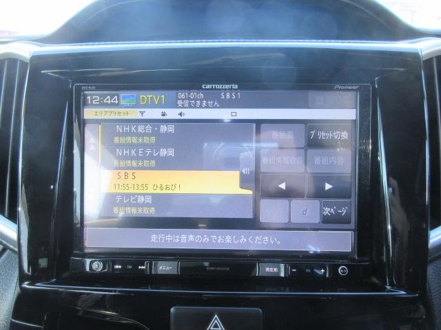 ハイブリッドMV /1年保証付 両側電動スライド デュアルカメラブレーキサポート スズキセーフティサポート ハイビームアシスト LEDヘッドライト両側電動スライド サポカー補助金 Bluetooth ハイブリッド(11枚目)