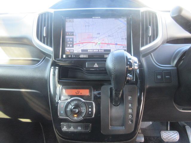 ハイブリッドMV /1年保証付 両側電動スライド デュアルカメラブレーキサポート スズキセーフティサポート ハイビームアシスト LEDヘッドライト両側電動スライド サポカー補助金 Bluetooth ハイブリッド(29枚目)