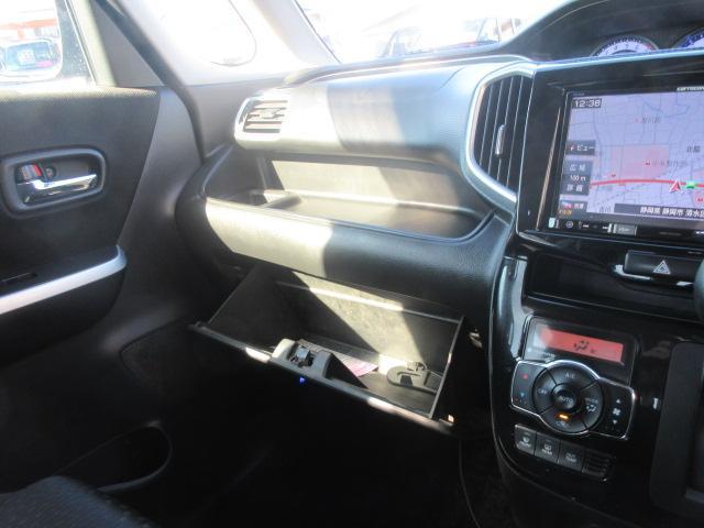 ハイブリッドMV /1年保証付 両側電動スライド デュアルカメラブレーキサポート スズキセーフティサポート ハイビームアシスト LEDヘッドライト両側電動スライド サポカー補助金 Bluetooth ハイブリッド(37枚目)