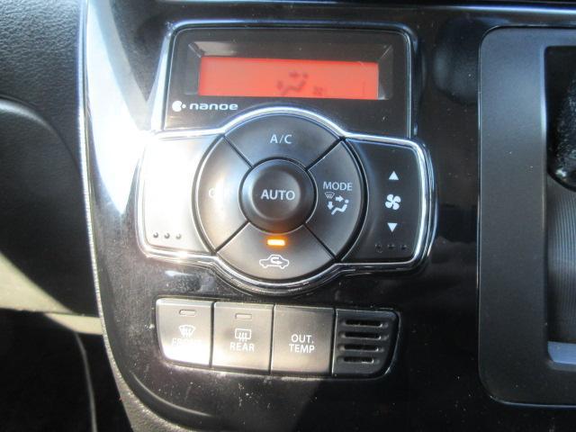 ハイブリッドMV /1年保証付 両側電動スライド デュアルカメラブレーキサポート スズキセーフティサポート ハイビームアシスト LEDヘッドライト両側電動スライド サポカー補助金 Bluetooth ハイブリッド(38枚目)