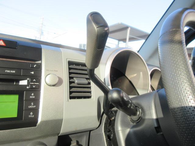 FX-Sリミテッド /1年保証付 スマートキー エアロ 走行9万キロ台 14インチアルミ ベンチシート タイミングチェーン レベライザー ドアバイザー サンバイザーミラー(23枚目)
