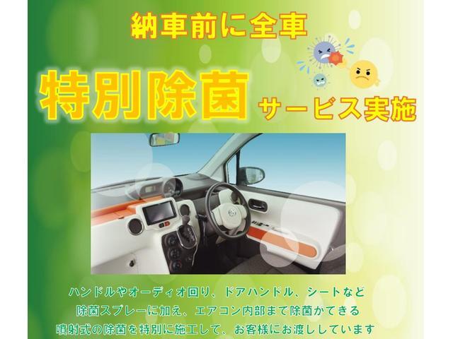 X2 /1年保証付 車検令和4年1月 走行5万キロ台 キーレス ツートンカラー ABS Wエアバッグ 電動格納ミラー(40枚目)