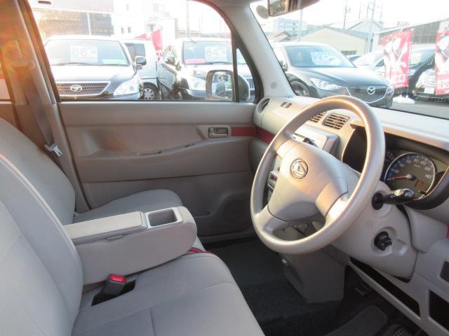 X /1年保証付 車検令和4年1月 社外14インチアルミ 運転席パワーシート ウィンカーミラー オートエアコン タコメーター 電動格納ミラー レベライザー(9枚目)