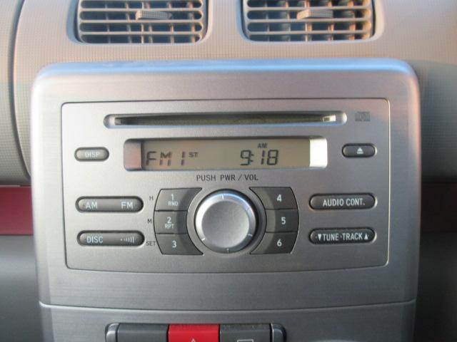 X /1年保証付 車検令和4年1月 社外14インチアルミ 運転席パワーシート ウィンカーミラー オートエアコン タコメーター 電動格納ミラー レベライザー(20枚目)