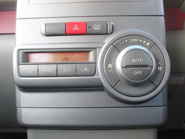 X /1年保証付 車検令和4年1月 社外14インチアルミ 運転席パワーシート ウィンカーミラー オートエアコン タコメーター 電動格納ミラー レベライザー(21枚目)