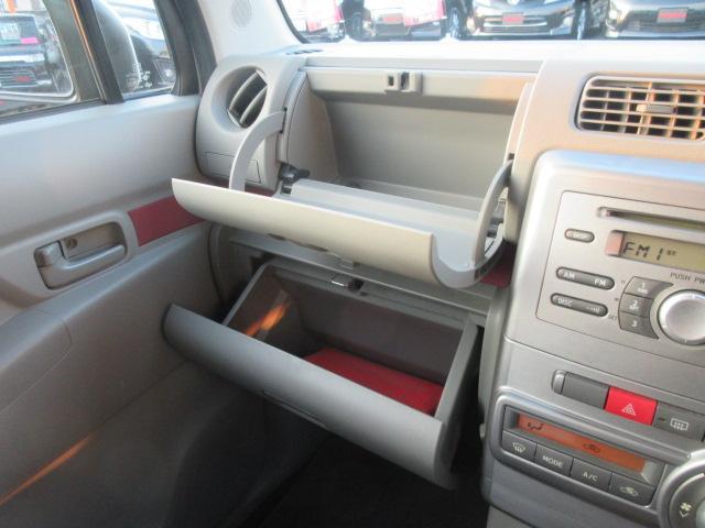 X /1年保証付 車検令和4年1月 社外14インチアルミ 運転席パワーシート ウィンカーミラー オートエアコン タコメーター 電動格納ミラー レベライザー(24枚目)