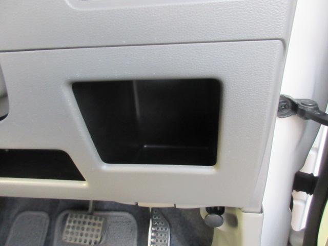 X /1年保証付 車検令和4年1月 社外14インチアルミ 運転席パワーシート ウィンカーミラー オートエアコン タコメーター 電動格納ミラー レベライザー(28枚目)