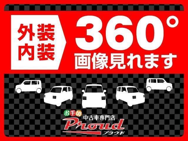 X /1年保証付 車検令和4年1月 社外14インチアルミ 運転席パワーシート ウィンカーミラー オートエアコン タコメーター 電動格納ミラー レベライザー(51枚目)
