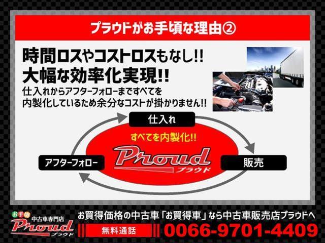 商品化からアフターまで、お車のことならプラウドにお任せください☆