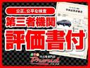 X メモリーナビ TV 録音 ETC Pスタート CD(29枚目)