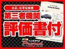 SR 1年保証 ワンオーナー ターボ MTモード 社外アルミ HID フォグ エアロ CVT ウィンカーミラー ETC 社外オーディオ スマートキー オートAC Rスピーカー Tチェーン(29枚目)
