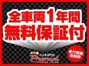 G /1年保証付 車検令和4年5月 地デジTV プッシュスタート 走行8万キロ台 スマートキー 14インチアルミ ドアバイザー レベライザー ベンチシート タイミングチェーン(2枚目)