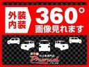 G /1年保証付 車検令和4年5月 地デジTV プッシュスタート 走行8万キロ台 スマートキー 14インチアルミ ドアバイザー レベライザー ベンチシート タイミングチェーン(38枚目)