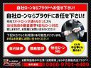 プレミアムX /1年保証付 HDDナビ 走行8万キロ台 TV視聴可 CD録音可 DVD再生 ハーフレザーシート ウッド調ステアリング 空気清浄 オートエアコン フォグランプ 電動格納ミラー(47枚目)