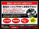 X /1年保証付 車検令和4年1月 社外14インチアルミ 運転席パワーシート ウィンカーミラー オートエアコン タコメーター 電動格納ミラー レベライザー(43枚目)