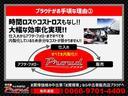 X /1年保証付 車検令和4年1月 社外14インチアルミ 運転席パワーシート ウィンカーミラー オートエアコン タコメーター 電動格納ミラー レベライザー(55枚目)