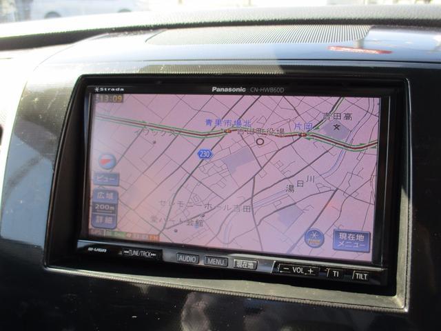 スズキ ワゴンRスティングレー T ターボ HDDナビ 地デジTV ETC インテリーキー