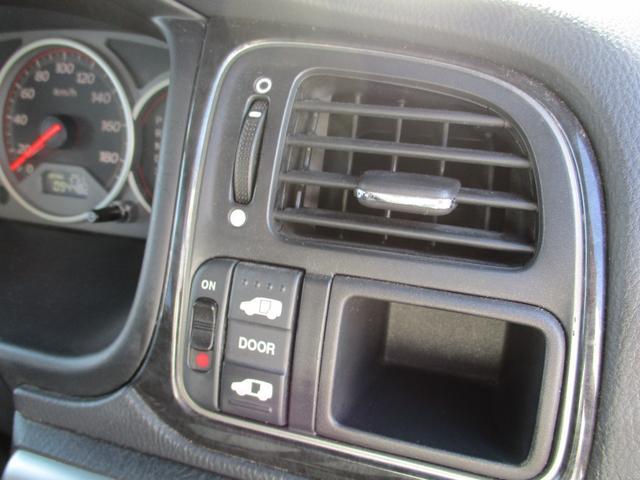 ホンダ ステップワゴン スパーダ24T パワースライドドア HID