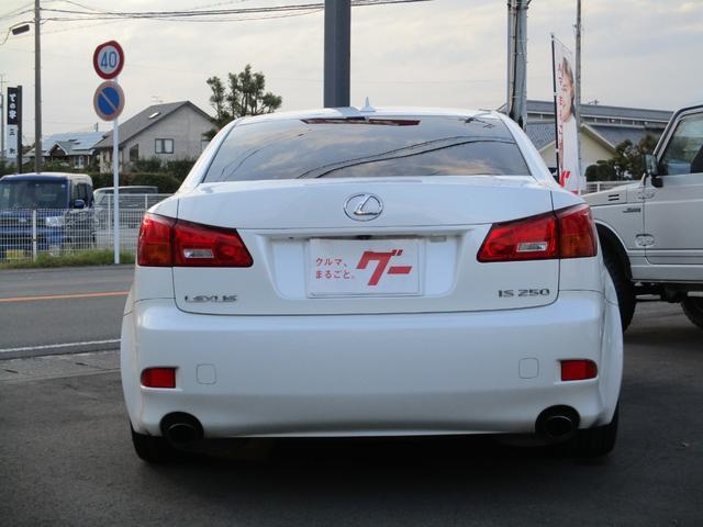 IS250 バージョンS タナベ車高調 純正HDDマルチ(5枚目)