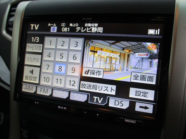 「トヨタ」「ヴェルファイア」「ミニバン・ワンボックス」「静岡県」の中古車16