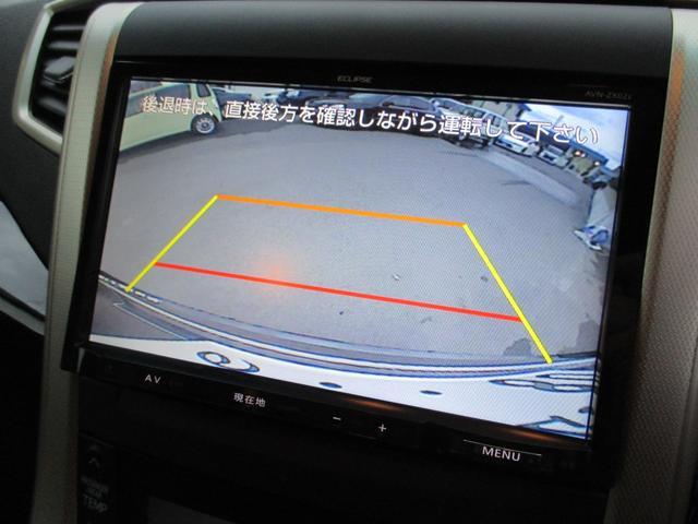 「トヨタ」「ヴェルファイア」「ミニバン・ワンボックス」「静岡県」の中古車17