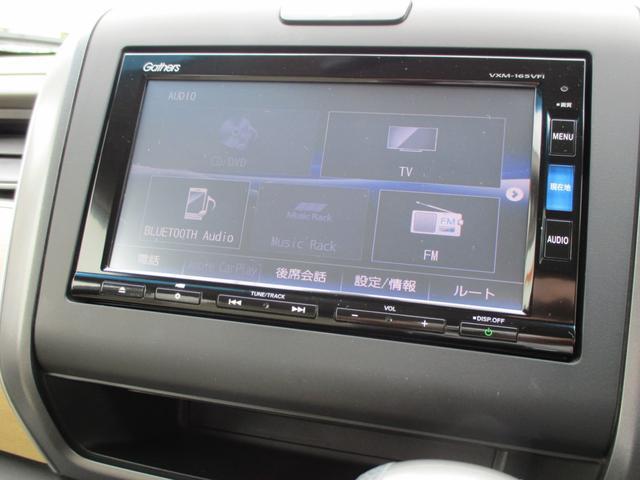 フルセグ・CD録音機能・Bluetooth機能付き