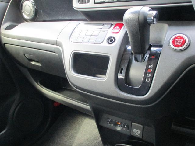 「ホンダ」「N-ONE」「コンパクトカー」「静岡県」の中古車17