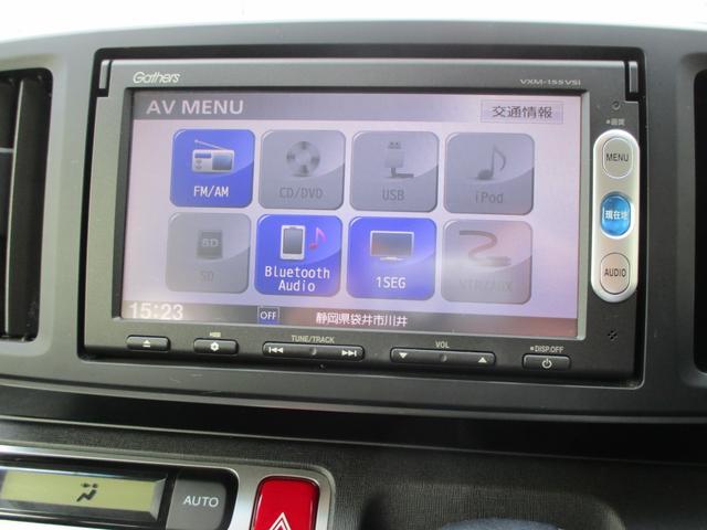 「ホンダ」「N-ONE」「コンパクトカー」「静岡県」の中古車19