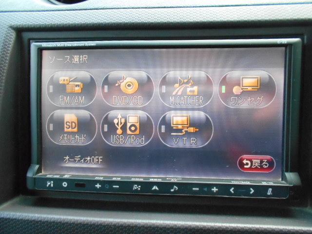 660 ナビエディション VR 4WD HDDナビ ワンセグ(20枚目)