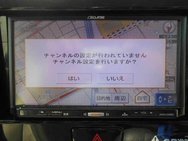 G e-アシスト メモリーナビ ETC 当社レンタアップ(10枚目)