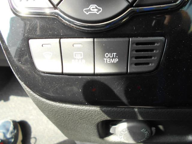 カスタムハイブリッドMV メモリーナビ ETC ドライブレコーダー 両側電動スライドドア バックカメラ シートヒーター(25枚目)