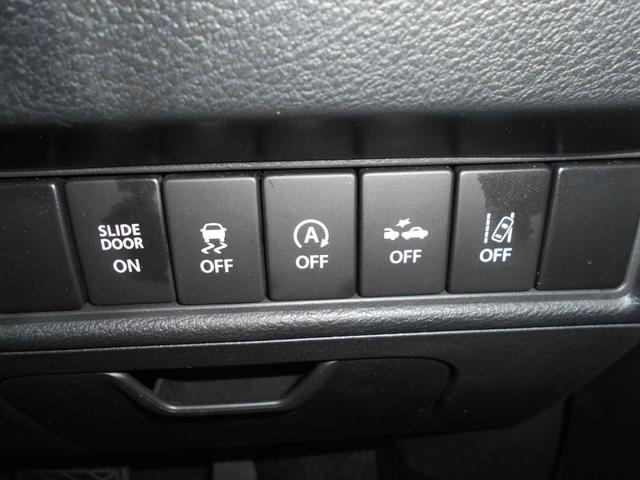 カスタムハイブリッドMV メモリーナビ ETC ドライブレコーダー 両側電動スライドドア バックカメラ シートヒーター(39枚目)