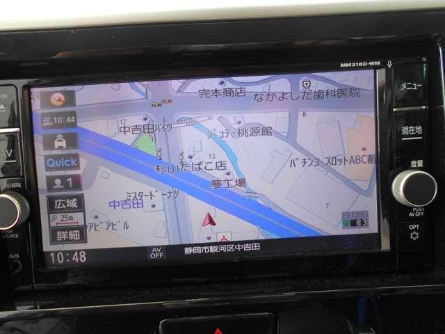 カスタムT セーフティプラスエディション ターボ SDメモリーナビ 全周囲カメラ ETC 両側電動スライドドア(10枚目)