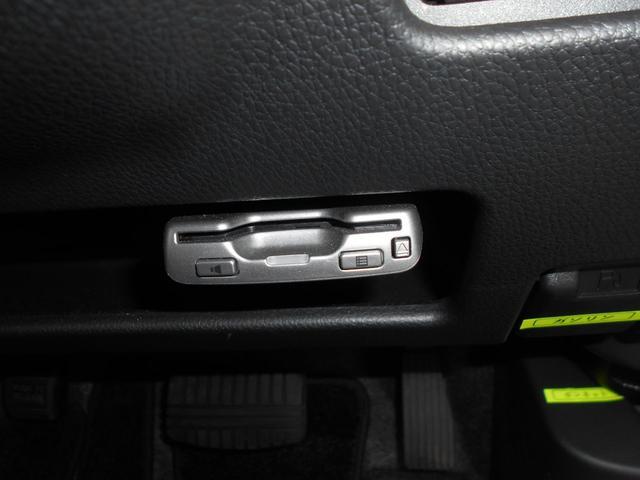 カスタムT セーフティプラスエディション ターボ SDメモリーナビ 全周囲カメラ ETC 両側電動スライドドア(26枚目)