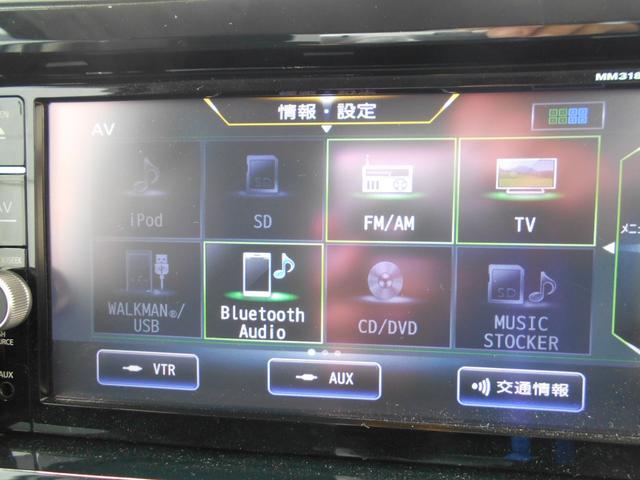 カスタムT セーフティプラスエディション ターボ SDメモリーナビ 全周囲カメラ ETC 両側電動スライドドア(30枚目)