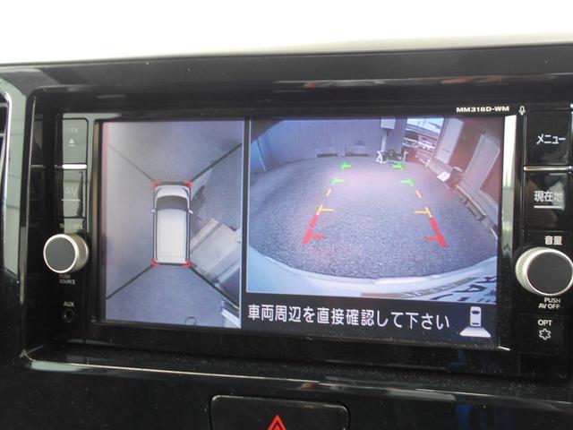 カスタムT セーフティプラスエディション ターボ SDメモリーナビ 全周囲カメラ ETC 両側電動スライドドア(31枚目)