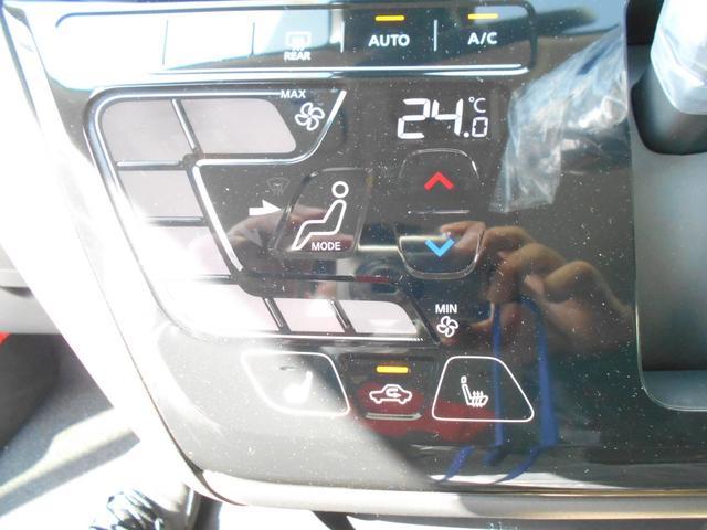 G プラスエディション 登録済未使用車 デジタルルームミラー マルチアラウンドモニター 電子パーキング MIPILOT(24枚目)